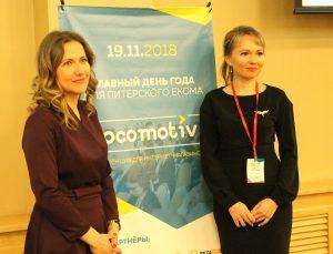 Locomotiv, Наталья Шкиртиль