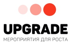 Upgrade, Fashion, Мода, Доставка, Сервисы, 2019, Бизнес завтрак