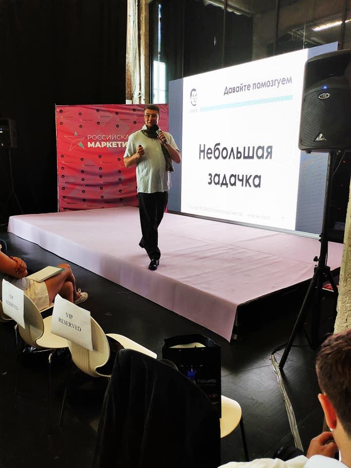 Prime Time, Dalli Service, rmw19, rmw, маркетинг, реклама, PR, мероприятия, Александр Левитас