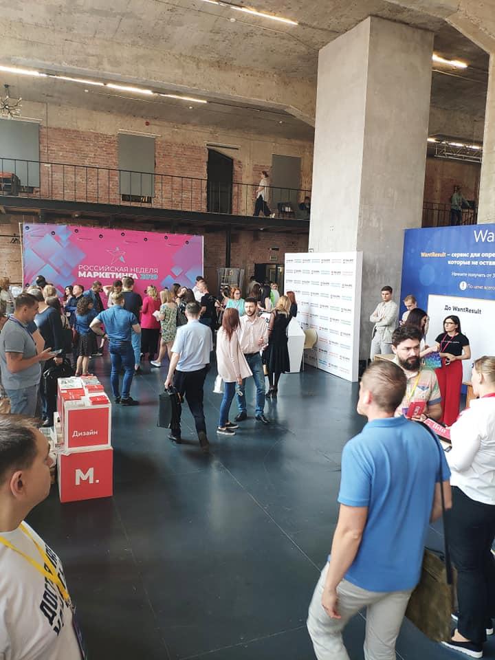 Prime Time, Dalli Service, rmw19, rmw, маркетинг, реклама, PR, мероприятия