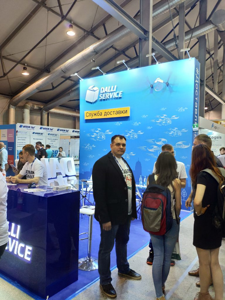 Dalli Service, Ecom Expo, Ecom Expo19, выставка, мероприятие, e-commerce